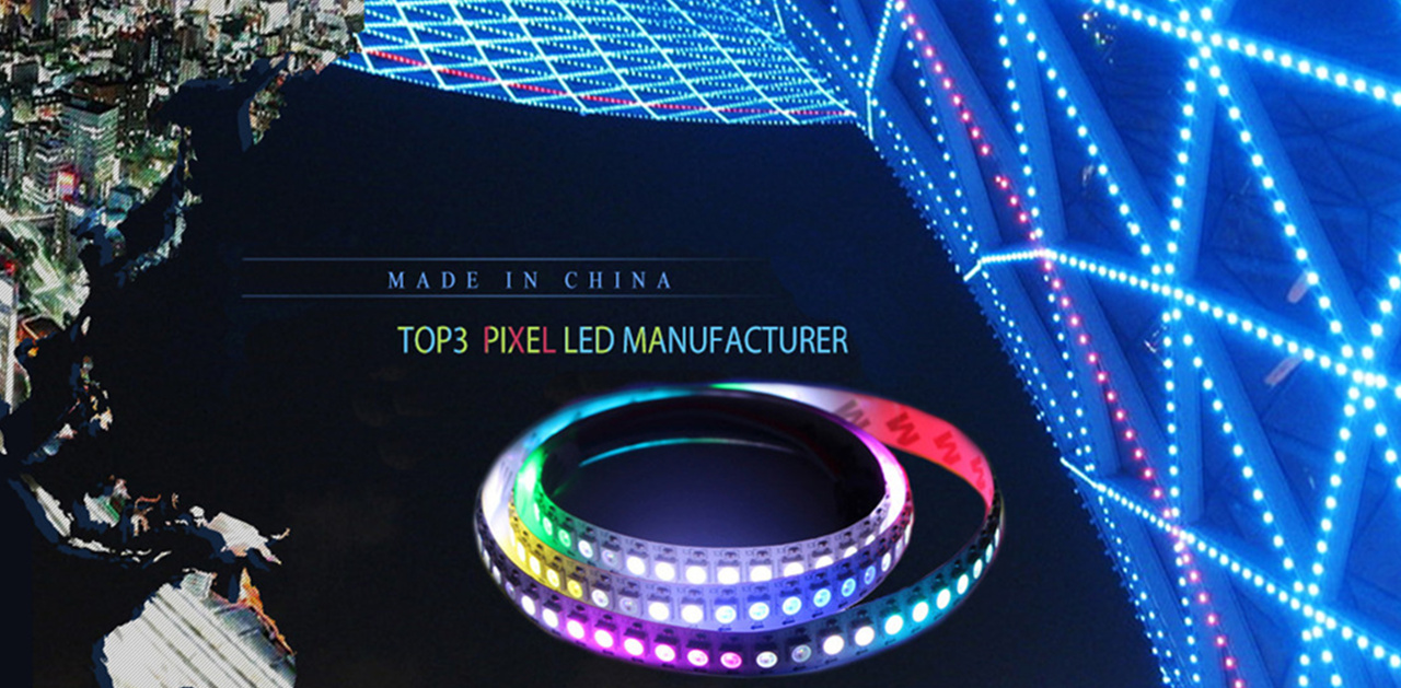 Professional Digital LED Light Strip Supplier